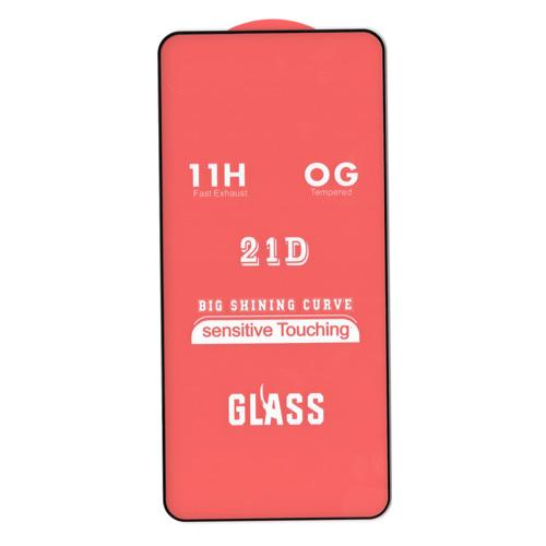 محافظ صفحه نمایش OG-11H مناسب برای گوشی سامسونگ Galaxy A60