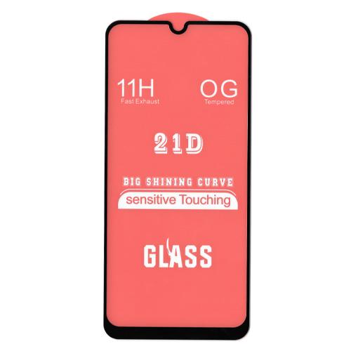 محافظ صفحه نمایش OG-11H مناسب برای گوشی سامسونگ Galaxy A20