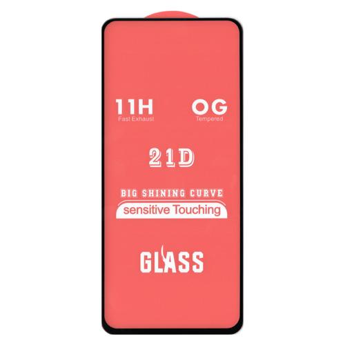 محافظ صفحه نمایش OG-11H مناسب برای گوشی سامسونگ Galaxy A90