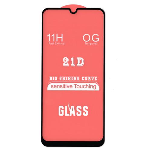 محافظ صفحه نمایش OG-11H مناسب برای گوشی سامسونگ Galaxy A30s