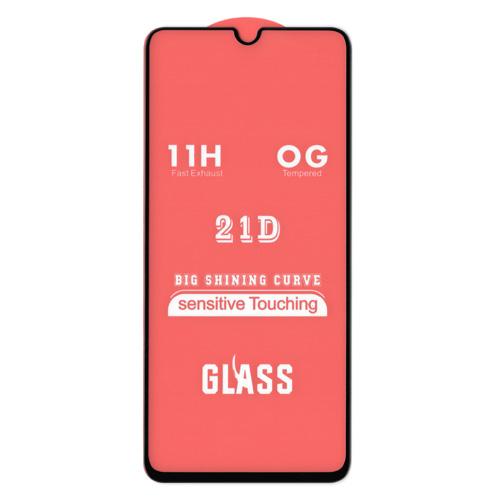 محافظ صفحه نمایش OG-11H مناسب برای گوشی سامسونگ Galaxy A70