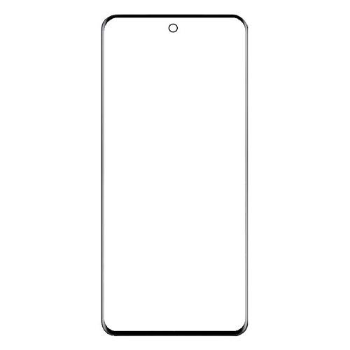 Full Screen Nano Glass For Samsung Galaxy S20 Plus