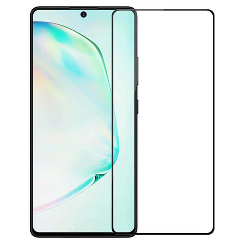 محافظ صفحه نمایش super D گوشی سامسونگ Galaxy S10 Lite