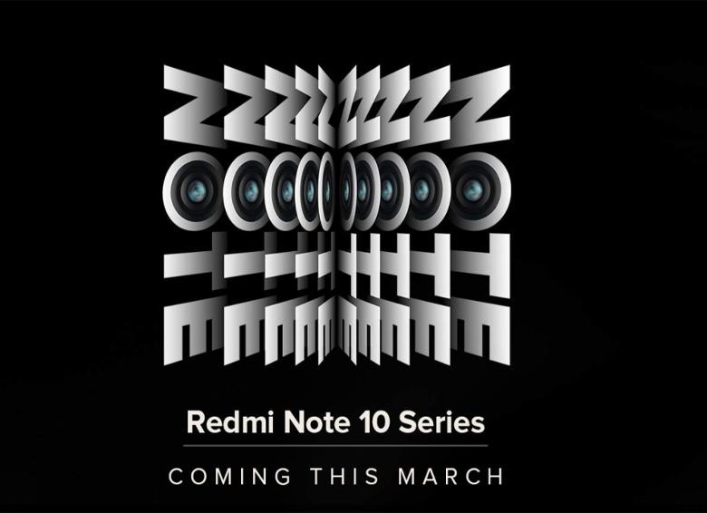 افشای مشخصات گوشی شیائومی Redmi Note 10