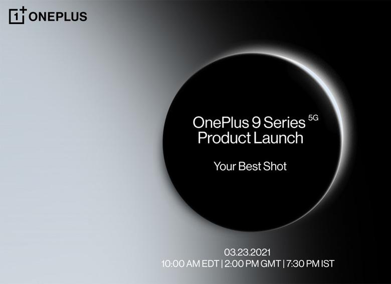 تاریخ رونمایی نسل جدید Oneplus اعلام شد
