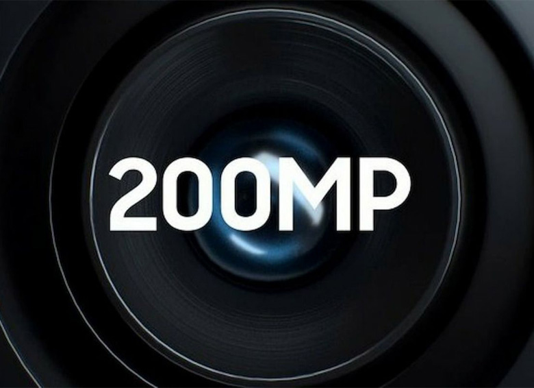 شیائومی موبایلی با دوربین 200 مگاپیکسلی تولید میکند