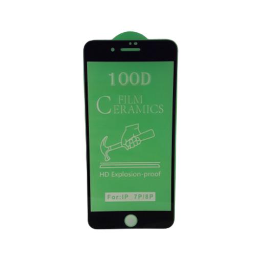 گلس سرامیکی گوشی اپل iPhone 7 100D