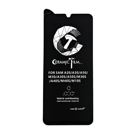 محافظ صفحه نمایش سرامیکی میتوبل مناسب برای گوشی موبایل سامسونگ Galaxy A20