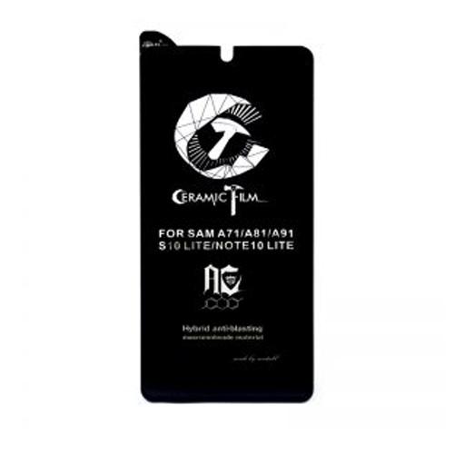 محافظ صفحه نمایش سرامیکی میتوبل مناسب برای گوشی موبایل سامسونگ Galaxy A71