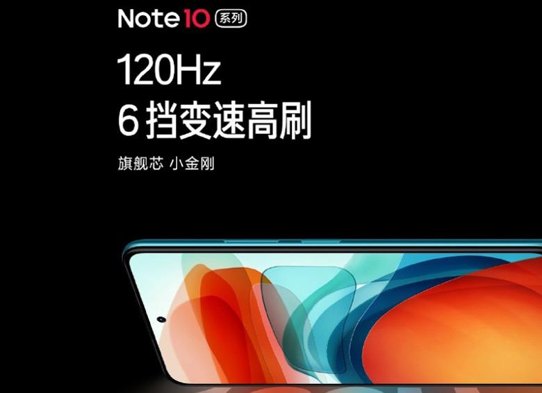 سری جدید Redmi Note 10 فردا معرفی خواهد شد