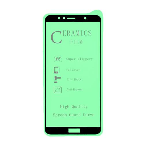 گلس سرامیکی گوشی آنر 7S مدل تمام صفحه