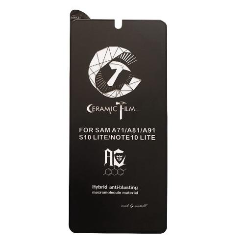 گلس سرامیکی میتوبل گوشی سامسونگ Galaxy S10 Lite مدل تمام صفحه