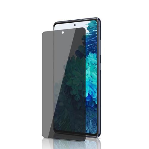 گلس گوشی سامسونگ Galaxy S20 FE  مدل No Frame Privacy