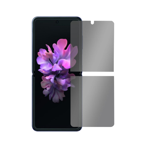 گلس گوشی سامسونگ Galaxy Z Flip مدل No Frame Privacy
