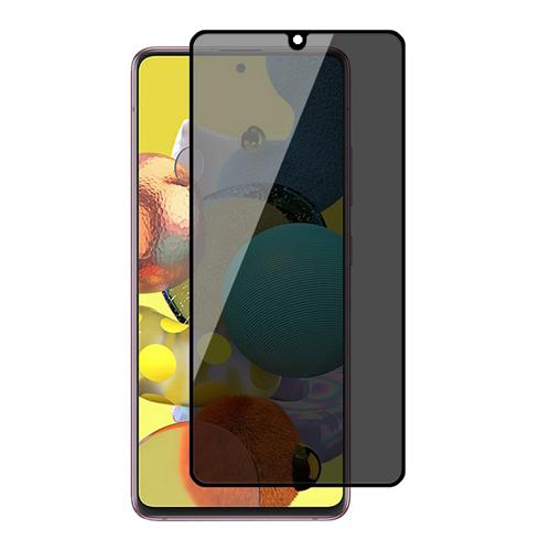 گلس سرامیک گوشی سامسونگ Galaxy M62 مدل پرایوسی