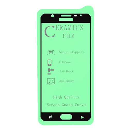 گلس سرامیکی گوشی سامسونگ Galaxy J7 مدل تمام صفحه