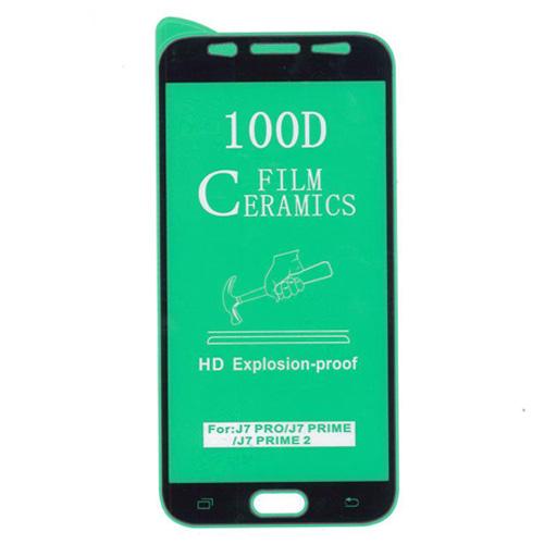 گلس سرامیکی گوشی سامسونگ Galaxy J7 Pro مدل تمام صفحه
