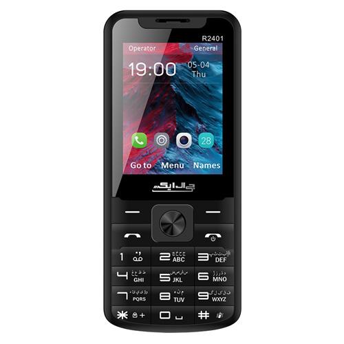 گوشی موبایل جی ال ایکس R2401 دوسیم کارت