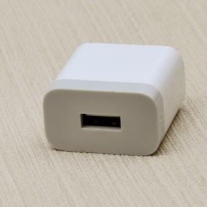 Xiaomi MDY-08-EV Wall Charger