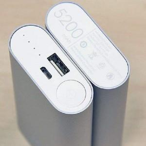 Xiaomi P2019 5200mAh Power Bank