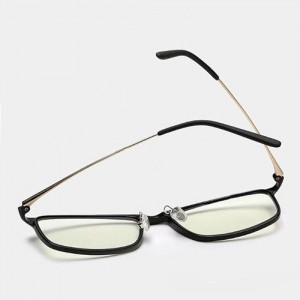 Xiaomi Mi Computer Glasses FJS021