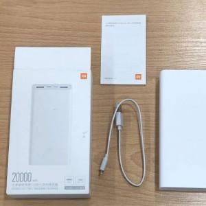 Xiaomi VXN4258CN 20000mAh Power Bank