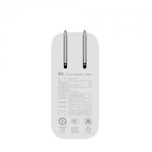 Xiaomi CBQ01ZM 5200mAh Power Bank