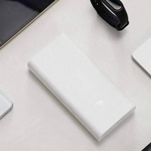 Xiaomi PLM18ZM 20000mAh Power Bank