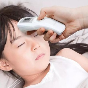 Xiaomi Andon NT19 Infrared Thermometer