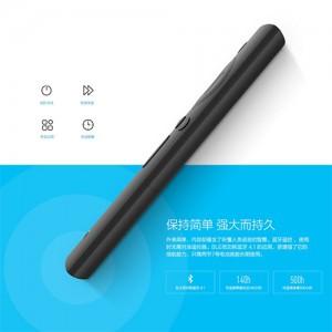 Xiaomi Mi TV Box Bluetooth Voice Remote Control
