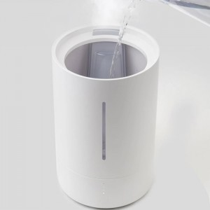 Xiaomi SmartMi Zhimi Air Humidifier