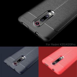 Auto focus cover case for Xiaomi Mi 9T Pro