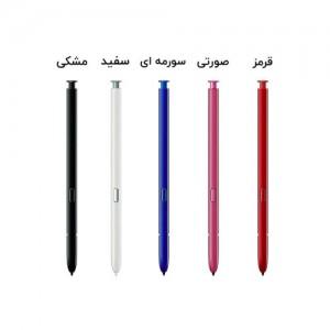 Samsung Orginal S Pen for Galaxy Note 10 Plus