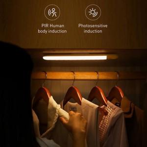 Baseus smart  Sunshine Series Human Body Induction Wardrobe Light