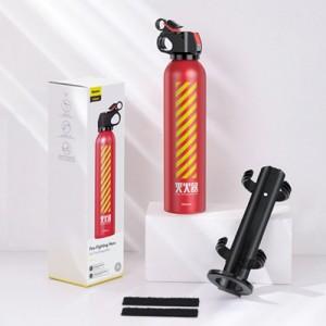 Baseus CRMHQ-09 Fire-fighting Hero Car Fire Extinguisher