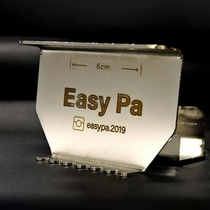 2019 Easy Pa