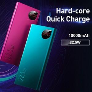 Baseus PPIMDB Adaman Metal Digital Display 10000mAh Power Bank