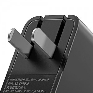 Baseus BS-CHT909 10000mAh Reactor Two in One Energy Power Bank