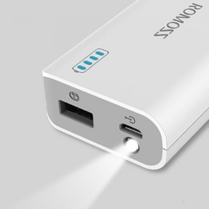 Romoss Sense 2S PH20 5000mAh Power Bank