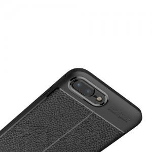 Auto focus cover case for Apple iPhone 7 Plus