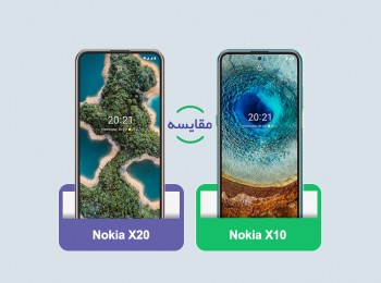 مقایسه گوشی های نوکیا X10 و نوکیا X20