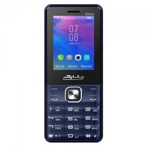 گوشی موبایل جی ال ایکس R2403 دوسیم کارت