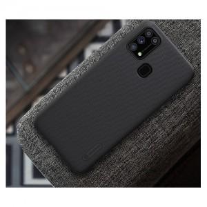 قاب نیلکین گوشی سامسونگ Galaxy M21s مدل Frosted