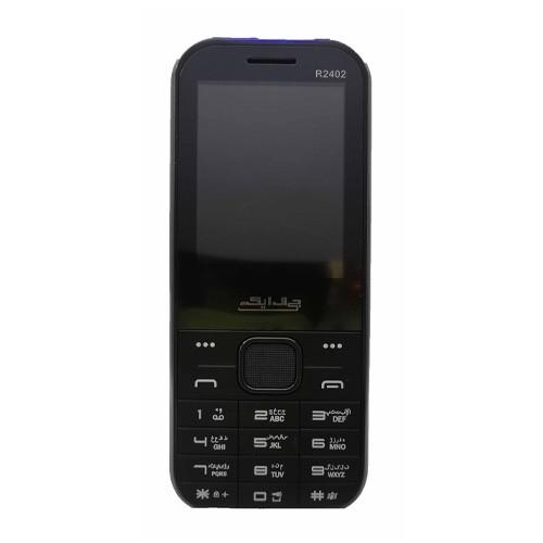 گوشی موبایل جی ال ایکس R2402 دوسیم کارت