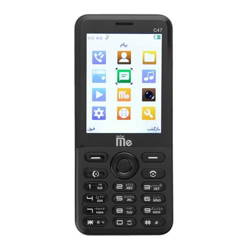 گوشی موبایل جی ال ایکس Zoom me C47 دوسیم کارت