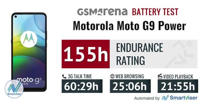 باتری موتورولا Moto G9 Power