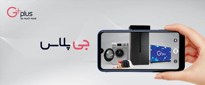 خرید گوشی جی پلاس| قیمت گوشی جی پلاس