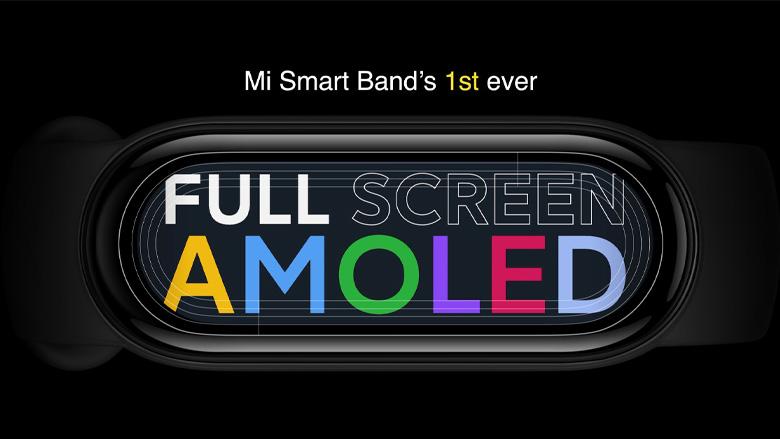 صفحه نمایش دستبند شیائومی مدل Mi Band 6