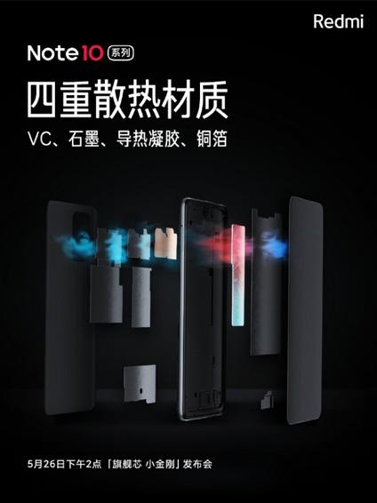 سیستم خنک کننده مایع سری جدید Redmi Note 10