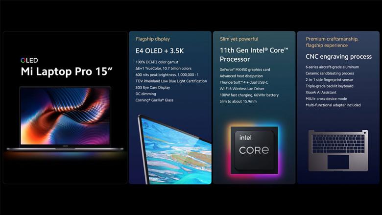 لپتاپ جدید شیائومی Mi Laptop Pro 15